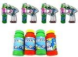Brigamo 4 x Seifenblasenpistole mit Seifenblasen Nachfüllflasche, inkl....